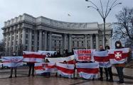 Белорусы Киева поблагодарили МИД Украины за солидарность