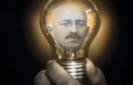 «Арт-сядзiба» ставит спектакль о Бронислава Тарашкевича