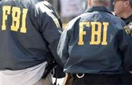 ФБР назвало родным жертв теракта 11 сентября имя одного подозреваемого