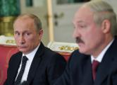 Лукашенко признал Крым частью России