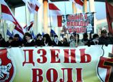 В Витебске запретили День Воли