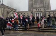 Акции солидарности с Беларусью прошли в Украине, Польше и Швеции
