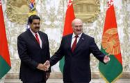 Как Лукашенко дружил с Венесуэлой