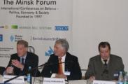 Немецкая сторона отказалась от проведения Минского форума по политическим мотивам
