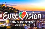 В Лиссабоне начался первый полуфинал «Евровидения-2018» (Видео, онлайн)