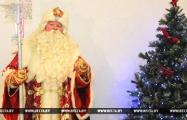 Домик Деда Мороза в минском парке Горького завершит работу 6 января