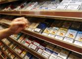 Сигареты будут дорожать