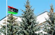 Главу посольства Ливии в России отстранили за «неподобающее поведение»