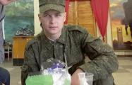 Министр обороны: Тело Коржича провисело в петле семь дней
