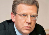 Кудрин: Условия кредита от ЕврАзЭС могут быть пересмотрены