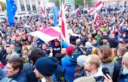 Рассерженные белорусы: Не забудем и не простим