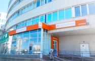 «Банк Грузии» и его «дочка» приобрели акции «БНБ-Банка»