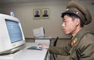 Tages-Anzeiger: Кибербригада Кима крадет деньги в больших масштабах