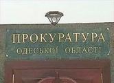 Прокуратура открестилась от освобождения боевиков в Одессе