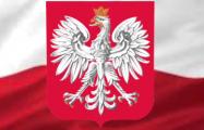 В Гродно не впустили гостей на 30-летие Союза поляков Беларуси