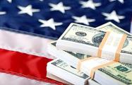 Экономика США рекордно выросла