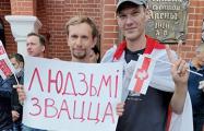 Суды над участниками концерта РСП — 660 суток и 13 050 рублей штрафа на всех