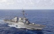 Корабли США и РФ едва не столкнулись в Восточно-Китайском море