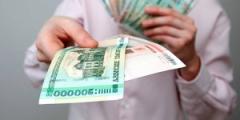 Зарплаты бюджетникам за год повысят дважды