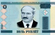 Эксперт: Беларуси грозит правительственный кризис и девальвация