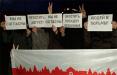 Брест, Дзержинск, Боровляны и Борисов вышли на вечерние акции протеста
