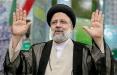 Кризис и санкции: чего ждать от нового президента Ирана?