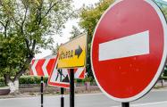В центре Минска с пятницы до понедельника перекроют дорогу