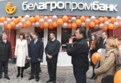 Сотрудники Белагропромбанка готовятся к массовым увольнениям