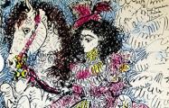 В Минске пройдет выставка работ Пикассо, Миро и Кандинского