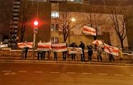 Курасовщина поминает Романа Бондаренко в цепи солидарности