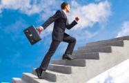 Четыре простых способа продвинуться в карьере