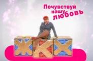 ЖКХ Беларуси введет новый механизм ценообразования своих услуг