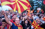 В Македонии продолжаются протесты против переименования страны