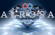 WSJ: Россия продала долю в крупнейшем производителе алмазов мира