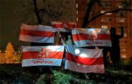 «Оля, ты наш герой!»: 95-й день протестов проходит в Беларуси