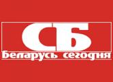 Пресс-секретарь Лукашенко ушел в «Совбелку»