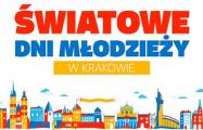 Польша на границе с Беларусью готовится к пропуску паломников