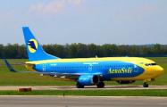 Россия грозит санкциями украинским авиакомпаниям