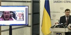Тимошенко и Луценко обменялись выпадами и вспомнили американские комедии