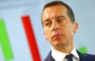 В Австрии принес присягу новый канцлер