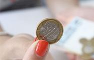Бракованные белорусские монеты продают в 500 раз дороже