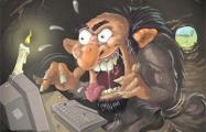 WP: Спецслужбы США отключили «фабрику троллей» Пригожина от интернета на время выборов в Конгресс