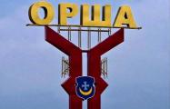 Аэродром Орша открыли для международных полетов