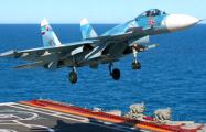 The National Interest: Морская авиация России висит на волоске