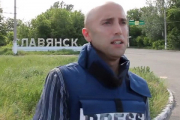 Британского репортера Грэма Филлипса ранили под Донецком