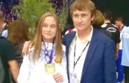Белоруска стала бронзовым призером ЧЕ по каратэ