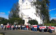 Жители Новогрудка поддержали бастующих рабочих белорусских предприятий