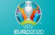 УЕФА подтвердил проведение матчей Евро-2020 со зрителями