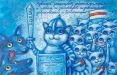 Адвокат Дарьи Чульцовой и Екатерины Андреевой выставил на аукцион картину «Страж закона»