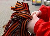Посольство России раздает литовцам «георгиевские ленты»